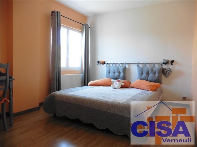 Vente maison / villa Rieux 239000€ - Photo 6