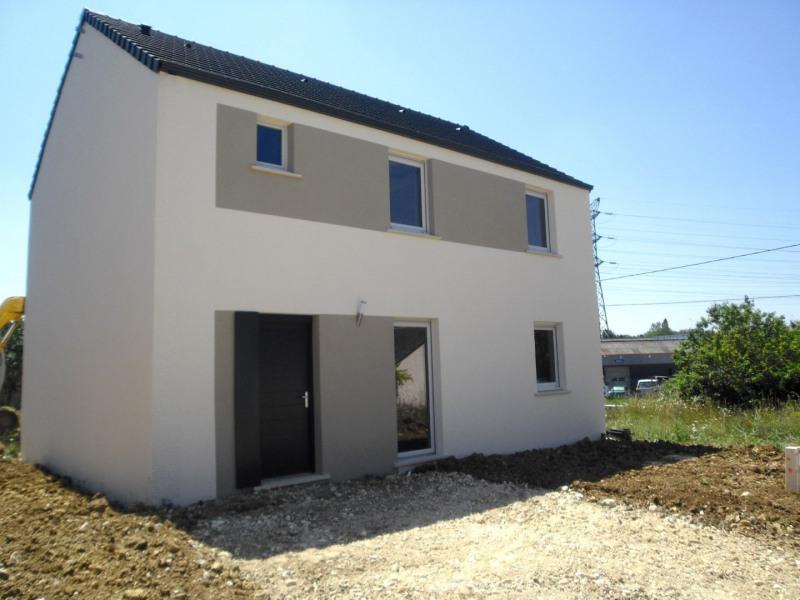 Maison  4 pièces + Terrain 179 m² Bouaye par Maisons Phénix Thouaré