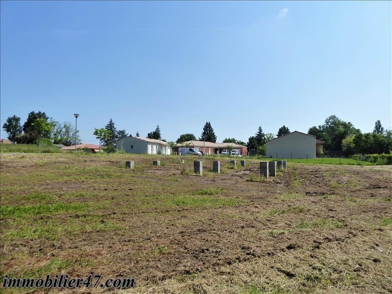 Vente terrain Le temple sur lot 24900€ - Photo 3