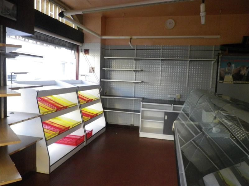 Vente local commercial Trignac 47960€ - Photo 3