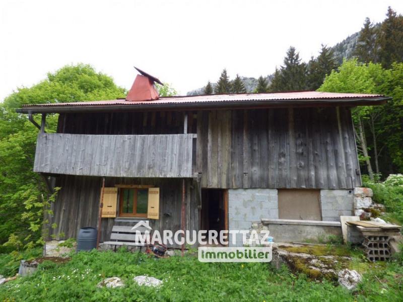 Vente maison / villa Brizon 81000€ - Photo 9