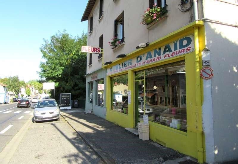 Location Boutique Rillieux-la-Pape 0
