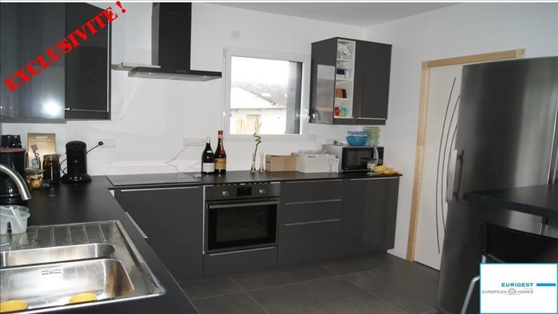 Vente maison / villa Blain 241500€ - Photo 3