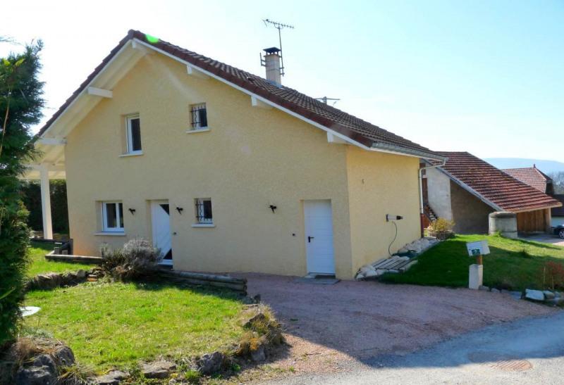 Sale house / villa Faucigny 399000€ - Picture 1