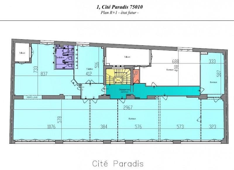 Rental office Paris 10ème 15642,44€ HT/HC - Picture 8
