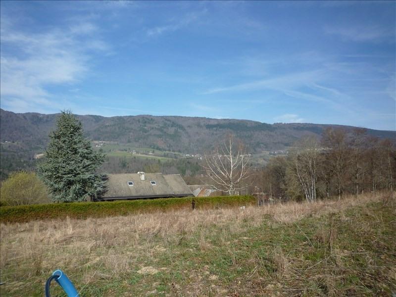 Vente terrain Menthonnex en bornes 164000€ - Photo 2