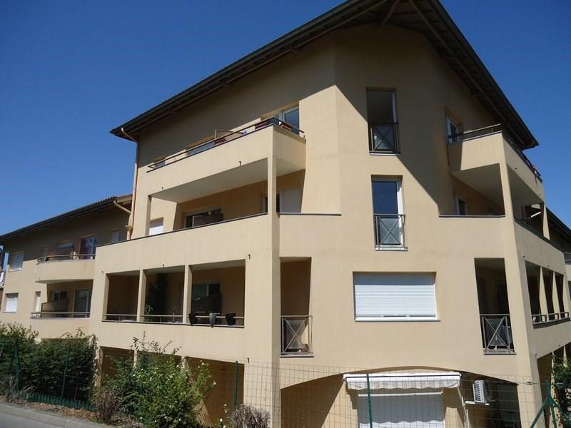 Rental apartment St chef 500€ CC - Picture 11