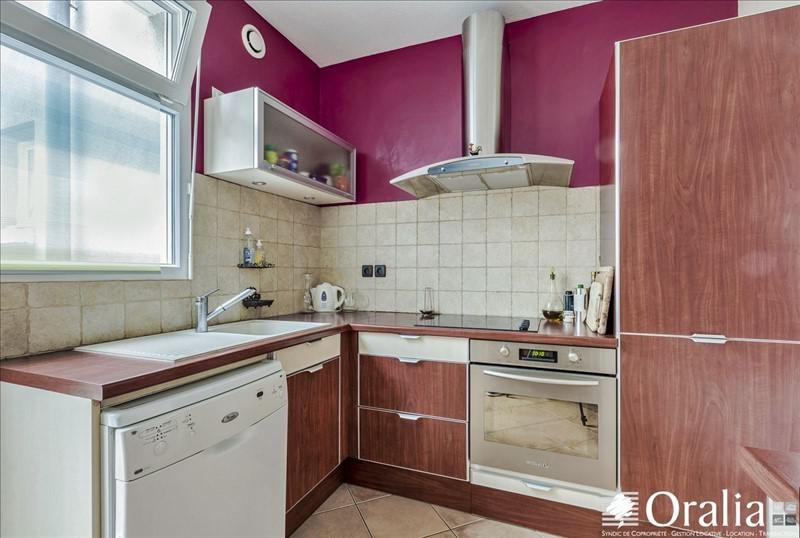Vente appartement Grenoble 151500€ - Photo 4