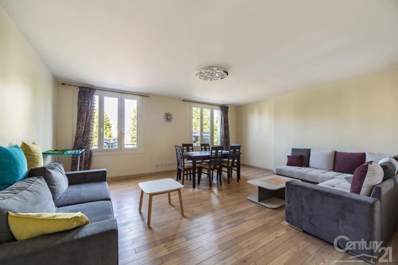 Vente appartement Caen 233000€ - Photo 1