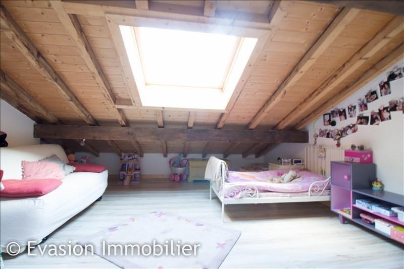 Vente appartement Passy 239000€ - Photo 5