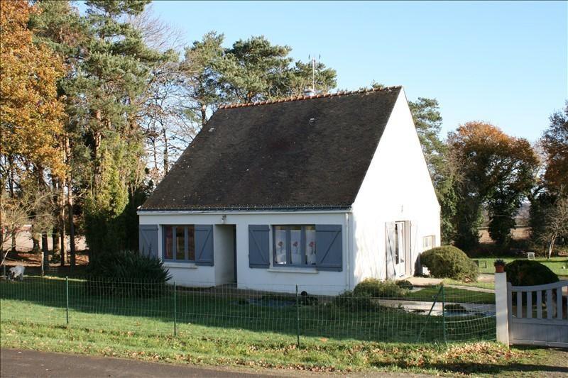 Vente maison / villa St servant 90500€ - Photo 4