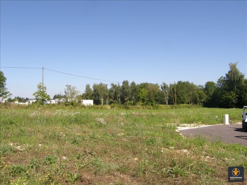 Vente terrain Les avenieres 55000€ - Photo 3