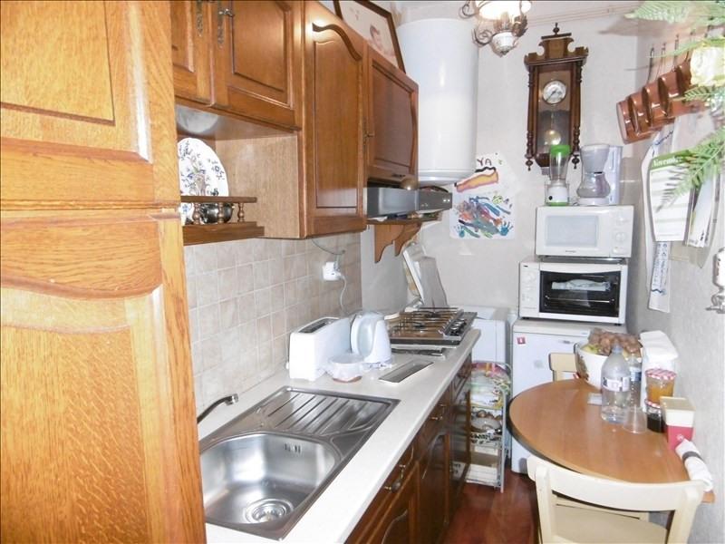 Vente appartement Niort 71000€ - Photo 2