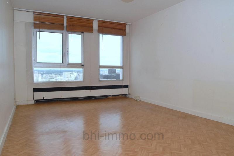 Alquiler  apartamento Paris 13ème 1675€ CC - Fotografía 1
