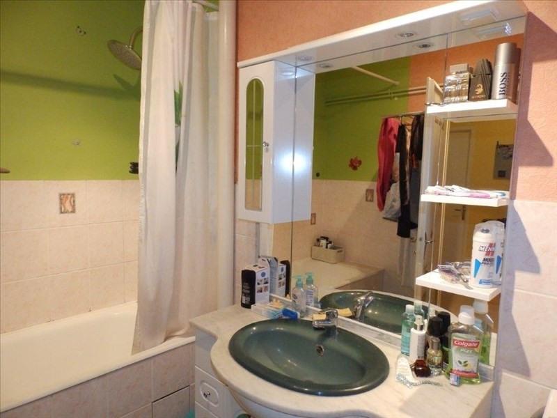 Sale apartment Moulins 76000€ - Picture 8