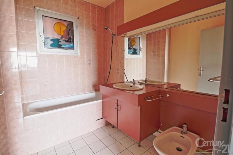 Location appartement Colomiers 647€ CC - Photo 4