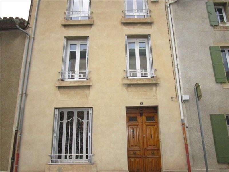 Vente maison / villa Carcassonne 169000€ - Photo 10