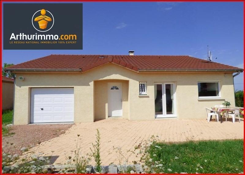 Vente maison / villa Renaison 175000€ - Photo 1