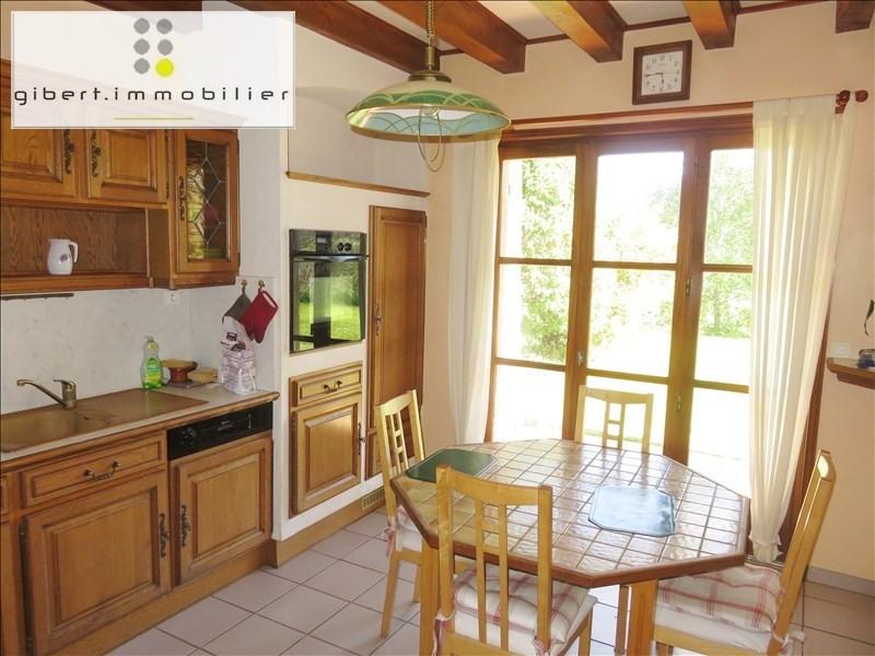 Vente maison / villa St germain laprade 235000€ - Photo 4