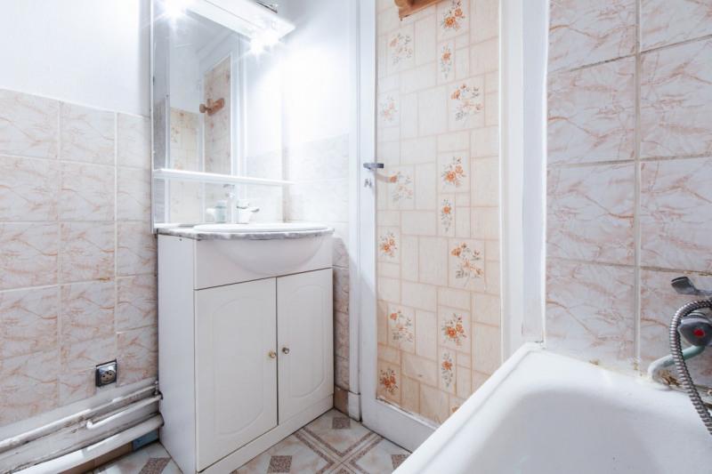Vente appartement Paris 18ème 195000€ - Photo 4