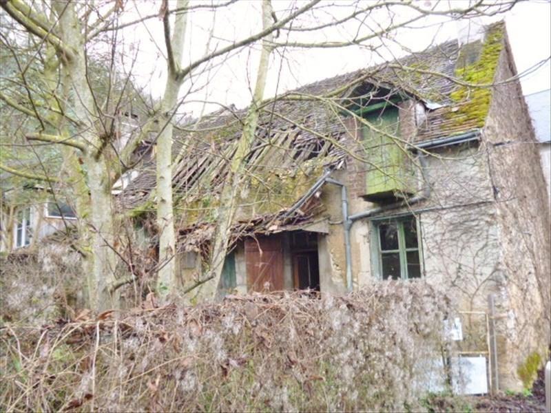 Vente maison / villa Montoire sur le loir 15100€ - Photo 1