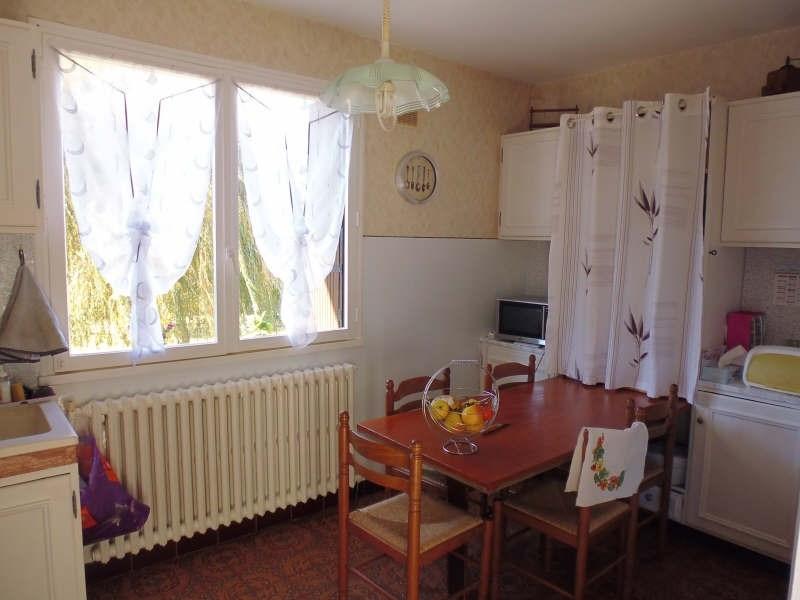 Vente maison / villa Mignaloux beauvoir 315000€ -  5