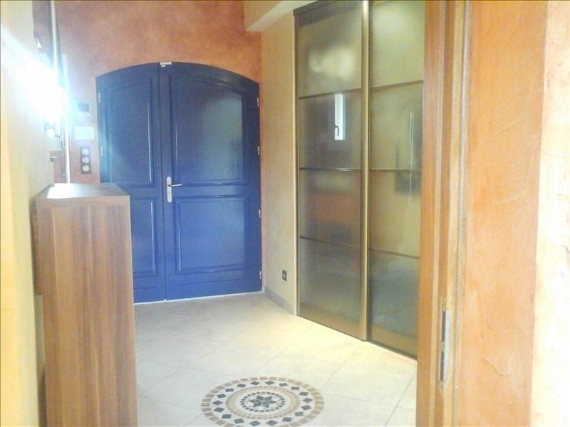 Vente maison / villa Change 372000€ - Photo 3