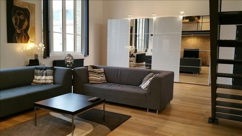Vente de prestige loft/atelier/surface Soissons 375000€ - Photo 4