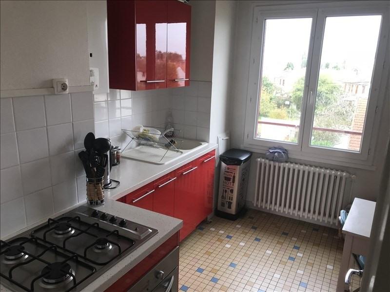 Vente appartement Varennes vauzelles 55000€ - Photo 5