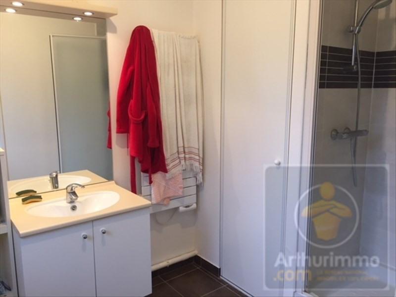 Rental apartment Rambouillet 723€ CC - Picture 4