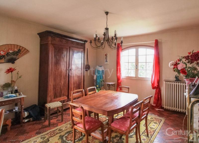 Vente maison / villa Fonsorbes 303000€ - Photo 3