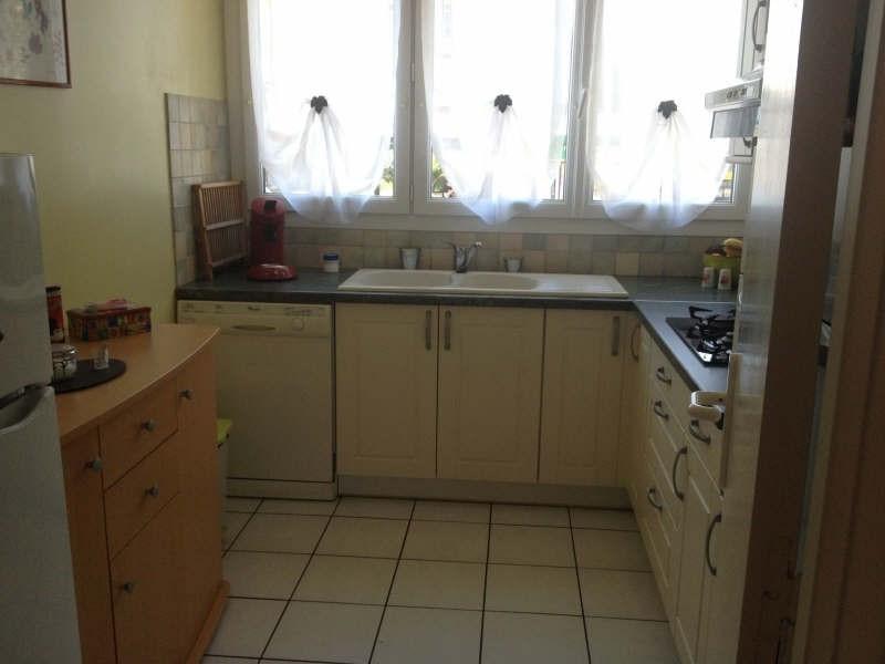 Vente appartement Cholet 69470€ - Photo 3