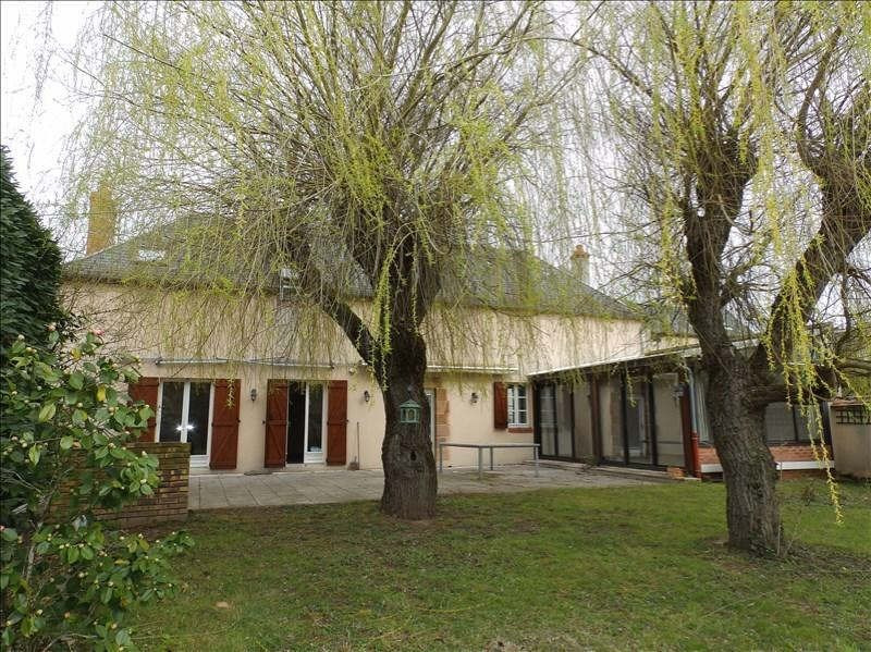 Revenda casa Moulins 250000€ - Fotografia 1