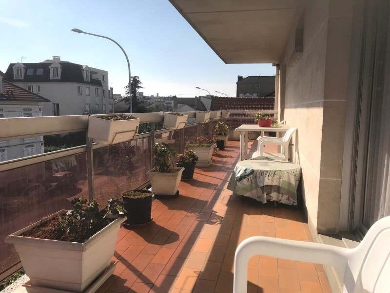 Vente appartement Le perreux sur marne 344000€ - Photo 4