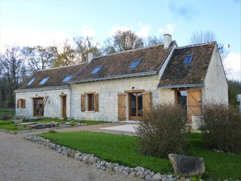 Vente maison / villa St laurent en gatines 212000€ - Photo 6