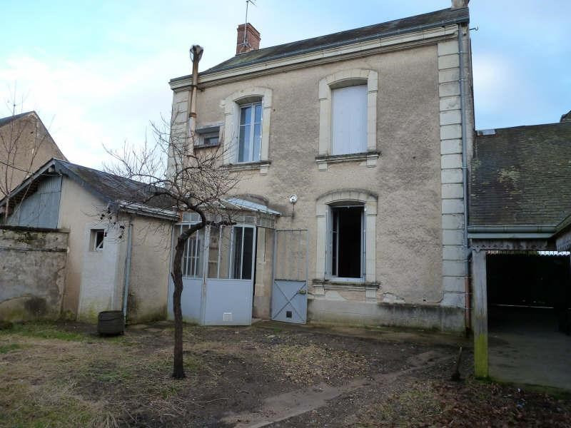 Vente maison / villa Ingrandes 90 950€ - Photo 1