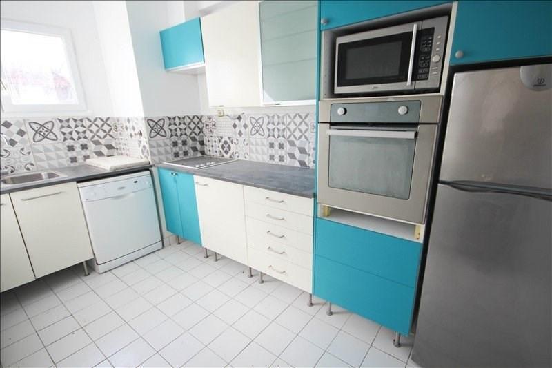 Vendita casa Vitry sur seine 599000€ - Fotografia 3