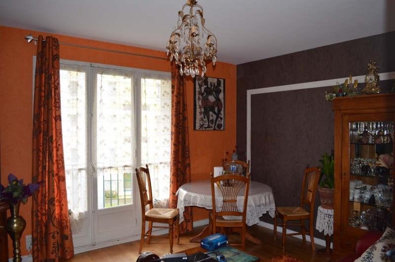 Vente appartement Alencon 65000€ - Photo 3