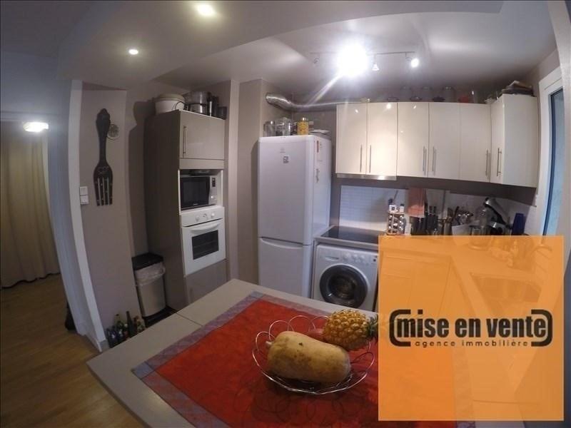 Продажa квартирa Champigny sur marne 199000€ - Фото 1