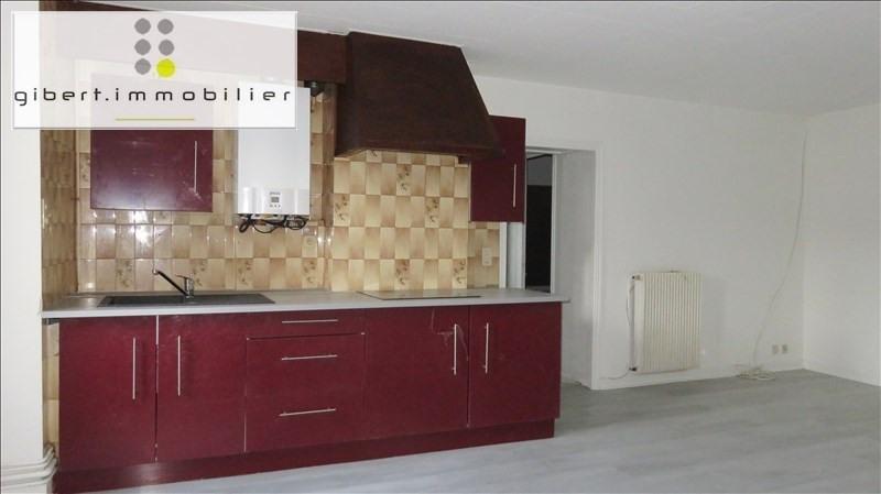 Vente appartement Le puy en velay 64700€ - Photo 4