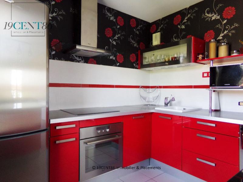 Venta  apartamento Vourles 228800€ - Fotografía 3