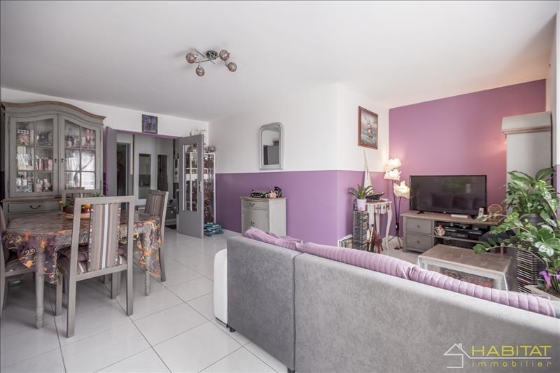 Vente appartement Bondy 197000€ - Photo 1