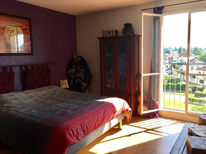 Vente appartement Moulins 110000€ - Photo 3