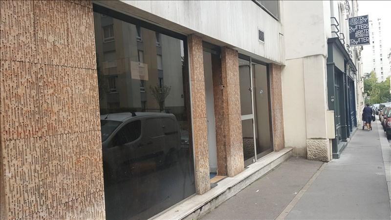 Vente bureau Paris 14ème 3360000€ - Photo 1