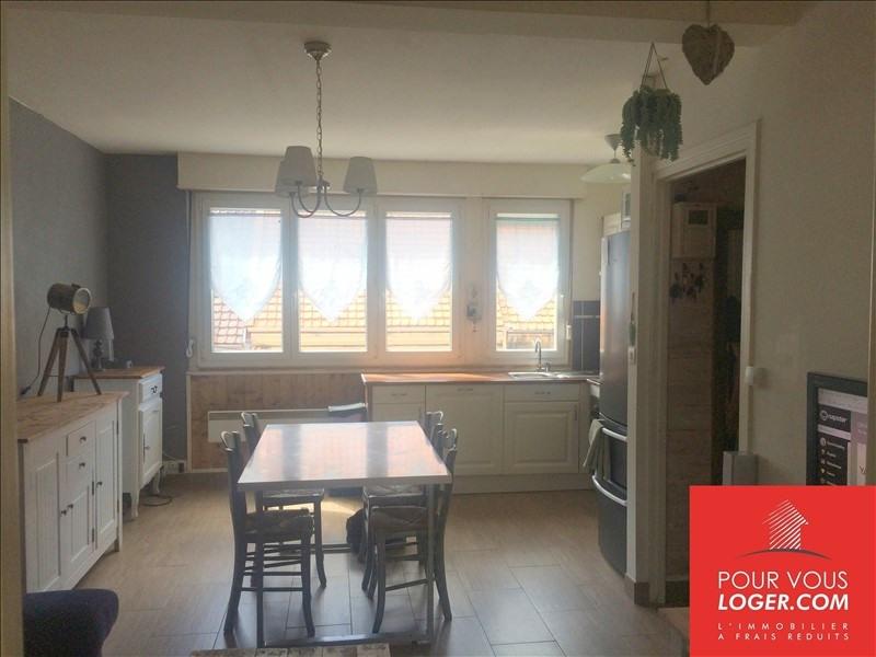 Rental apartment Boulogne sur mer 505€ CC - Picture 3