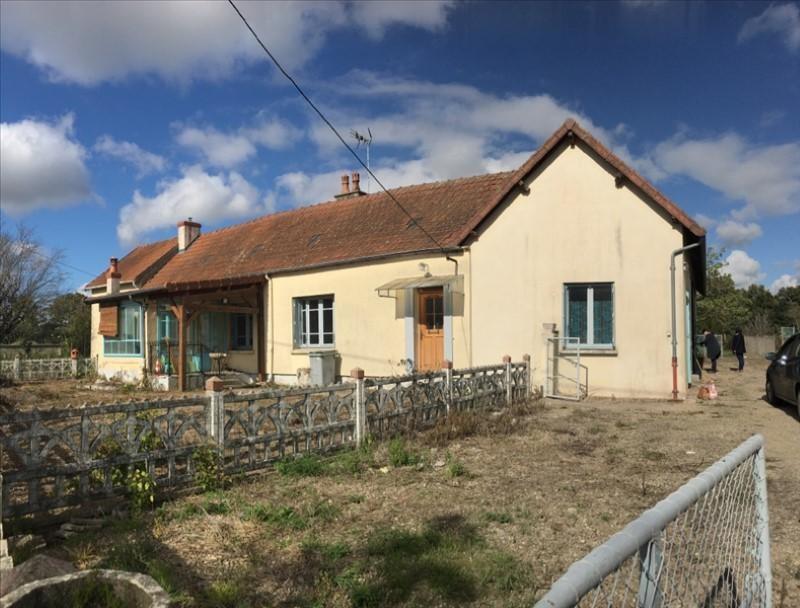 Vente maison / villa Yzeure 133750€ - Photo 1