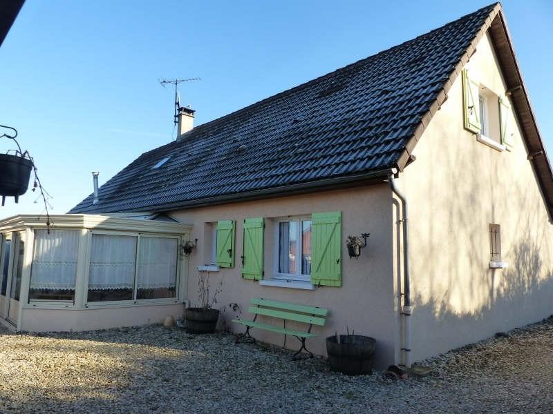 Vente maison / villa Vergigny 167000€ - Photo 7