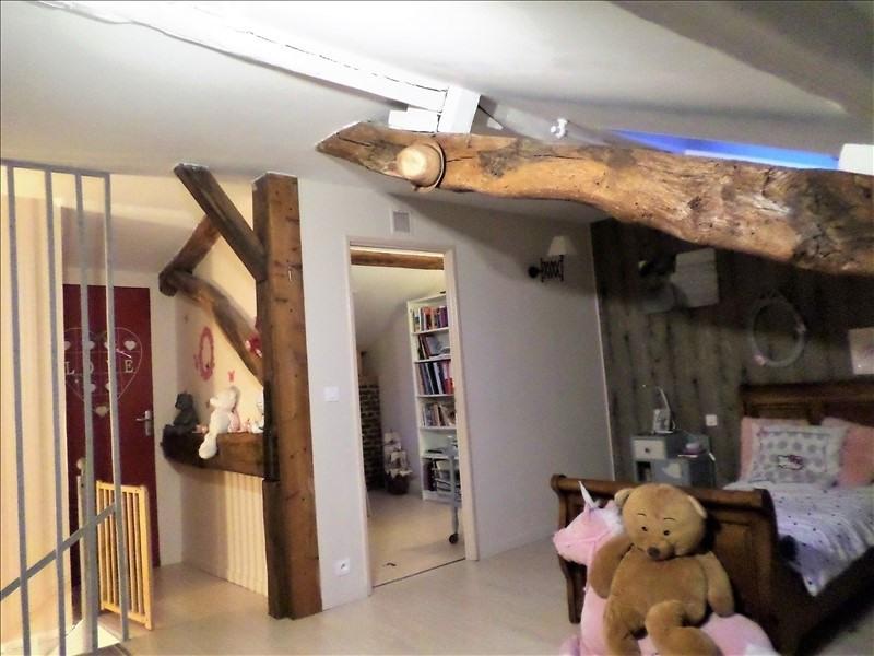 Vente maison / villa St germain 89000€ - Photo 6