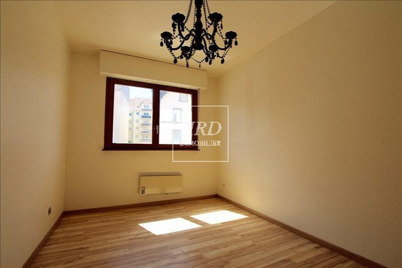 Investment property apartment Strasbourg 98 500€ - Picture 5