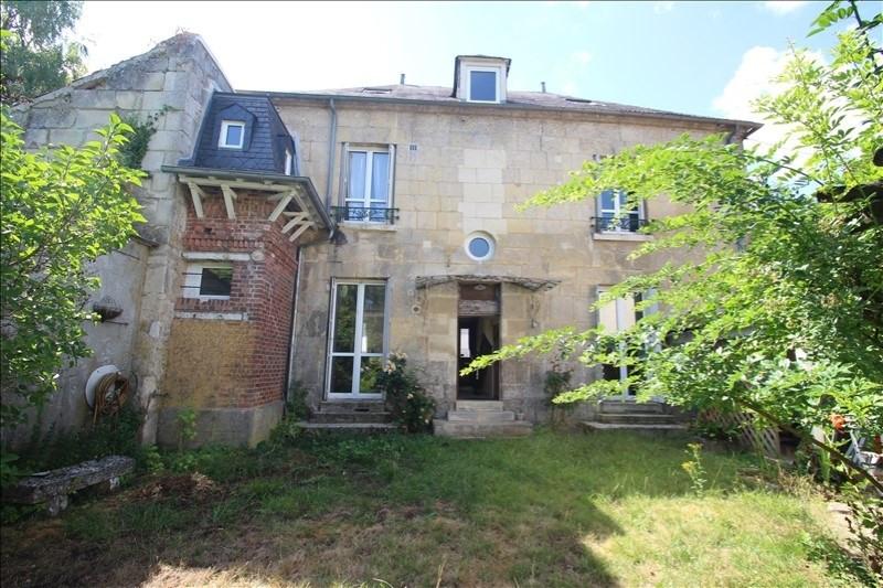 Vente maison / villa Mareuil sur ourcq 297000€ - Photo 1